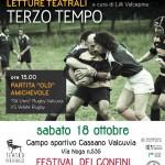 Inserzione Rugby Eco